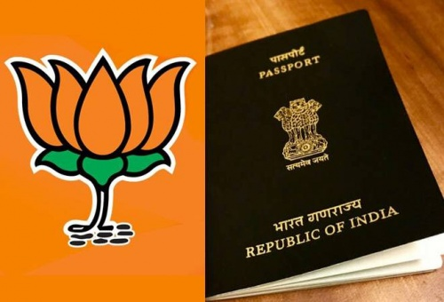 Lotus Symbol to be printed on the New Passports as a part of the security features