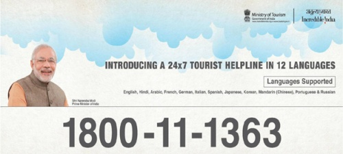 Narendra Modi Introduced A 24*7 Tourist Helpline In 12 Language