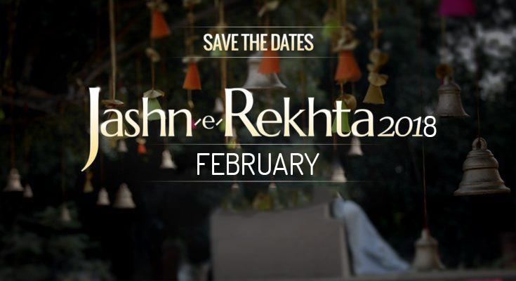 Jashn-e-Rekhta