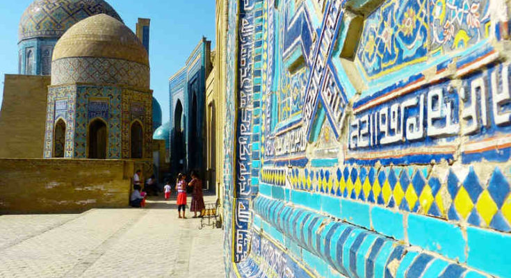 E-Visa To Uzbekistan Will Soon Be Valid For 51 Countries Including India