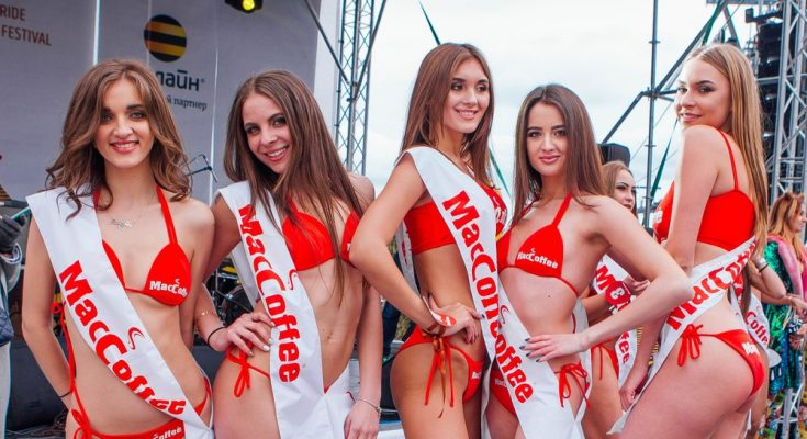 Check out the 'Boogel-Woogel' Festival of Russia